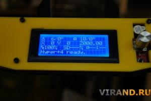 Экран 3Д принтер Prusa I4