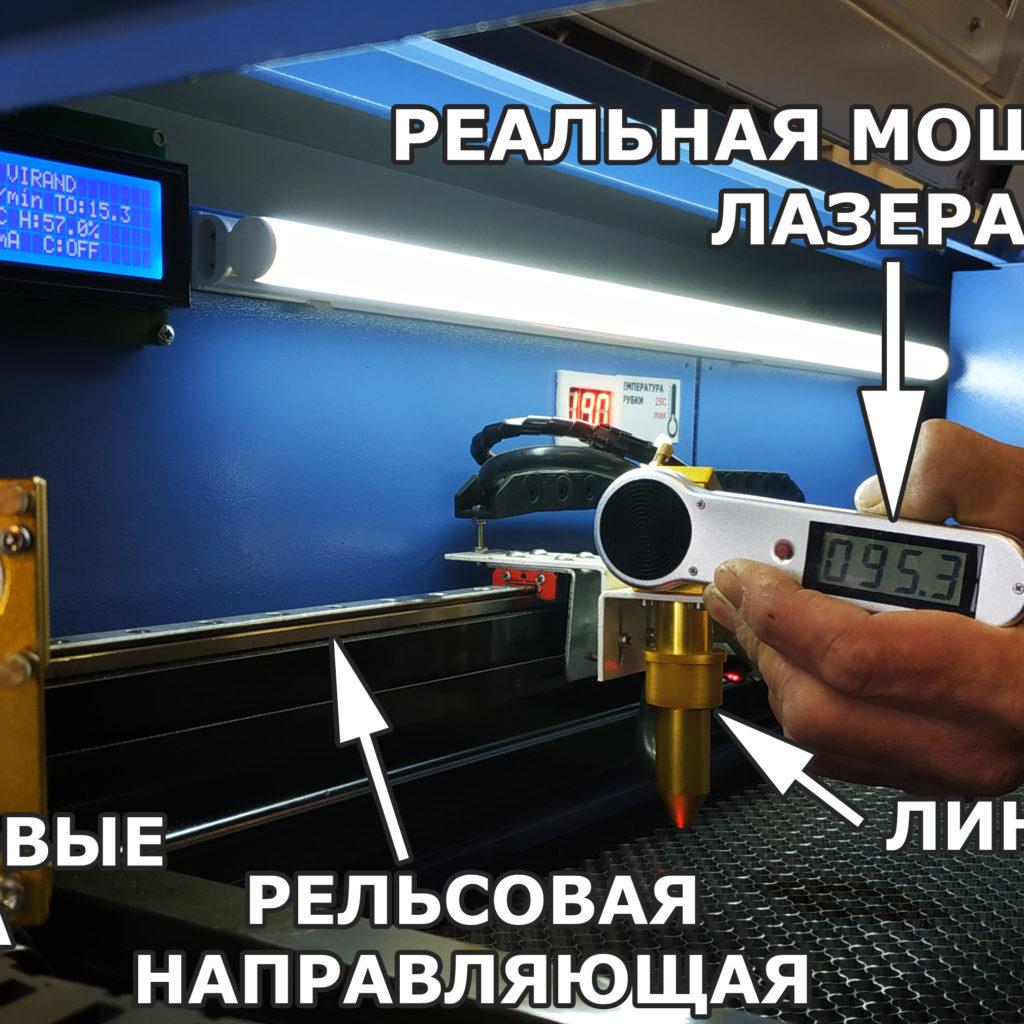 Лазерный станок VIRAND OPTIMA 6040 80Вт Lasea EFR