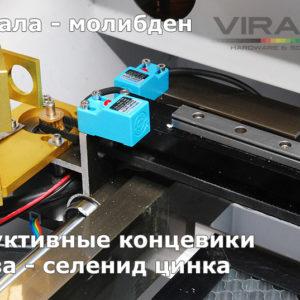 Лазерный станок VIRAND HOBBY 4040 50 Ватт CO2 купить, отзывы