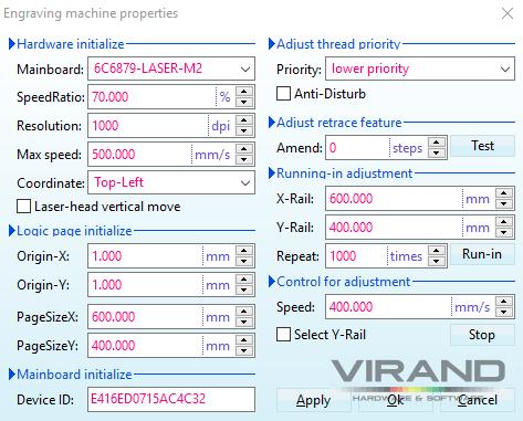Системные настройки для лазерного станка CorelLaser CorelDraw