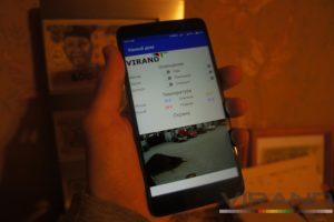 Дистанционное управление загородным домом, котлом, отоплением, GSM, Android
