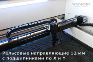 Лазерный станок гравер CO2 VIRAND OPTIMA V2 6040 купить