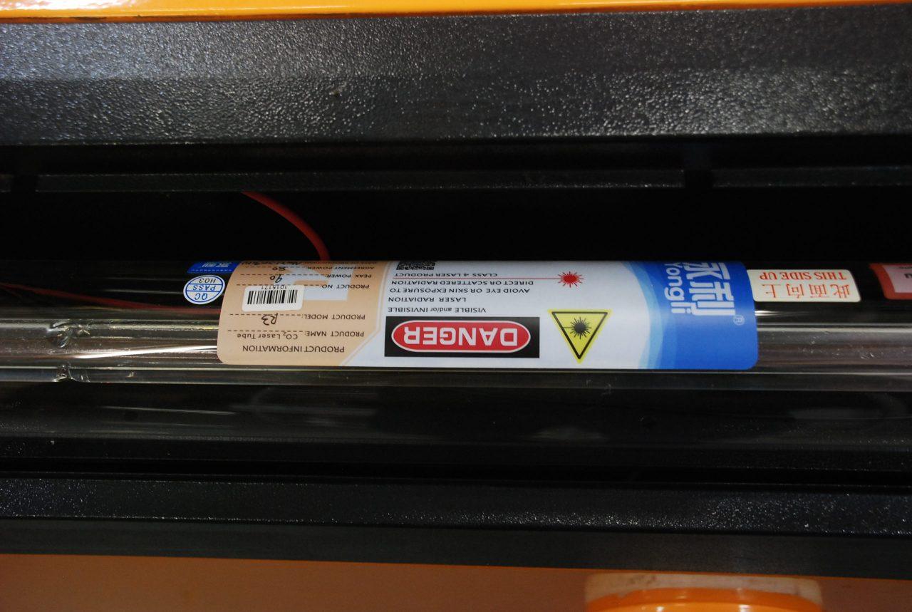 VIRAND :: Ремонт и восстановление лазерных станков ЧПУ